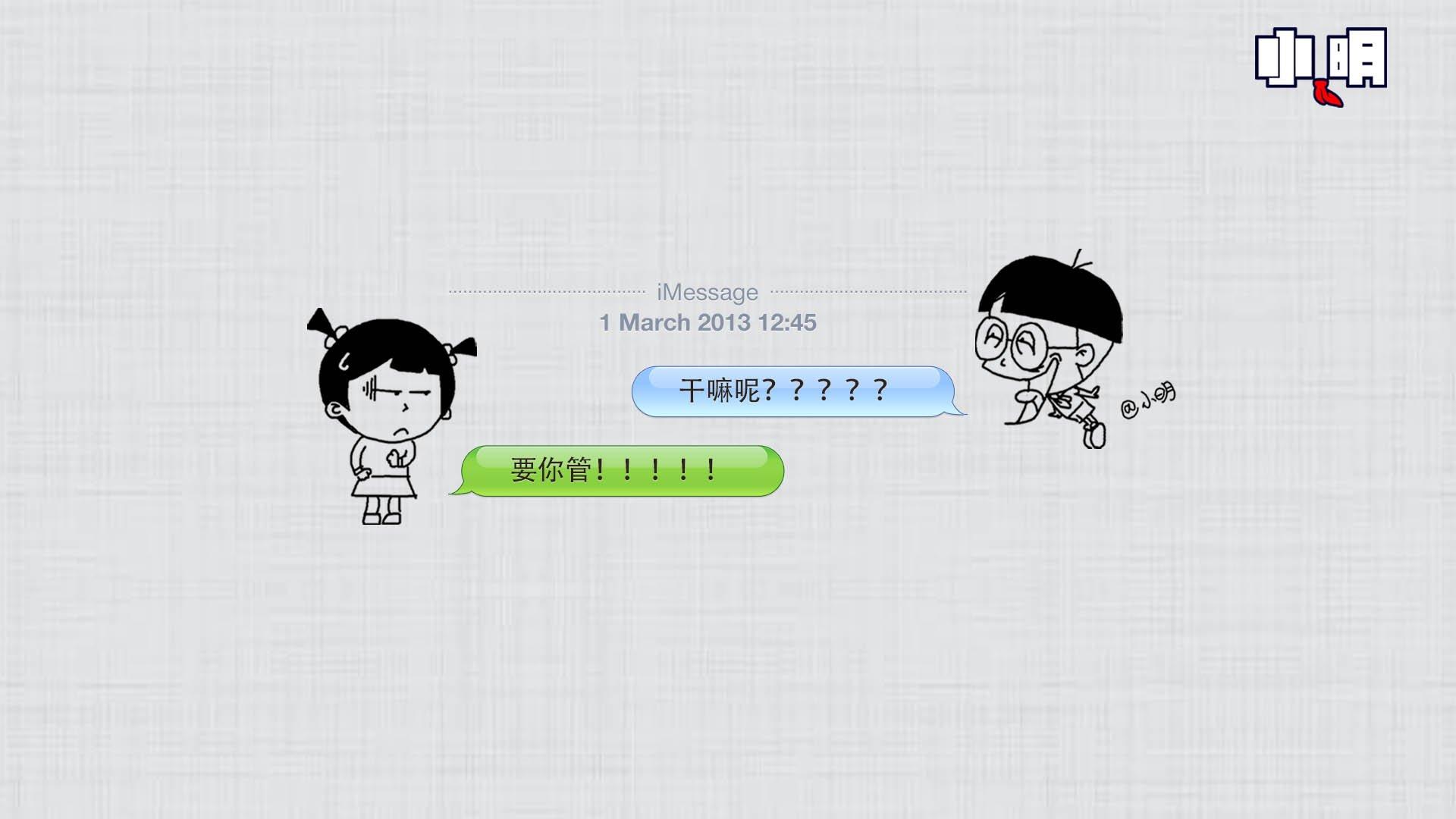 动漫 卡通 插画 手绘 小明