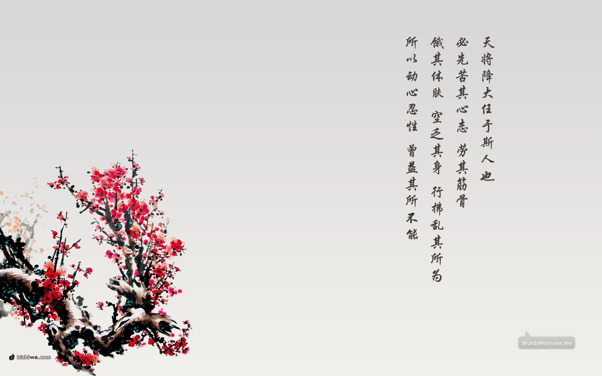 中国写意风景水彩画电脑主题中国写意风景水彩画