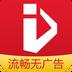 爱看4G视频 安卓最新官方正版