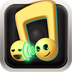 微信语音表情 安卓最新官方正版