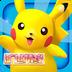 口袋训练师-口袋妖怪3DS旷世情缘安卓版(apk)