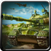 3D坦克攻击战安卓版(apk)