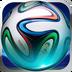 足球世界杯(送梅西C罗)安卓版(apk)