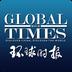Global Times安卓版(apk)