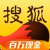 搜狐新闻安卓版(apk)