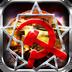 红警世界-名将来袭安卓版(apk)