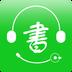 酷爱听书FM安卓版(apk)