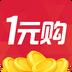 网易1元购 安卓最新官方正版