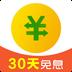 360借条安卓版(apk)