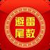 抢红包埋雷扫雷避雷软件 安卓最新官方正版