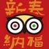 TripAdvisor猫途鹰安卓版(apk)