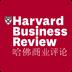 哈佛商业评论安卓版(apk)