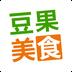 豆果美食 安卓最新官方正版