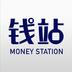 钱站 安卓最新官方正版