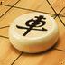 象棋大师安卓版(apk)