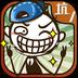 史小坑的爆笑生活1安卓版(apk)