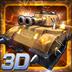 坦克大战3D安卓版(apk)