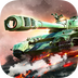 坦克世界闪击战 安卓最新官方正版