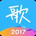 天籁K歌 安卓最新官方正版