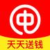 连中彩票安卓版(apk)