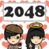 脸萌2048 3.8安卓游戏下载