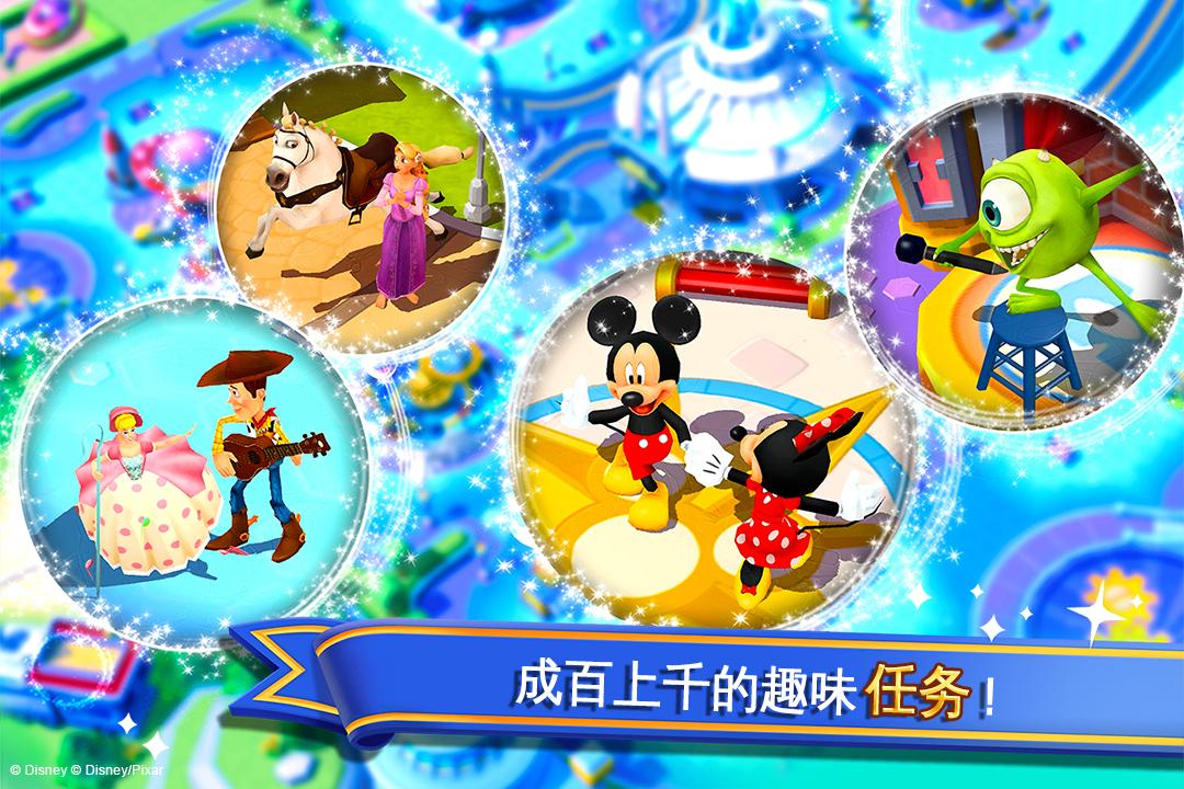 迪士尼梦幻王国APP截图