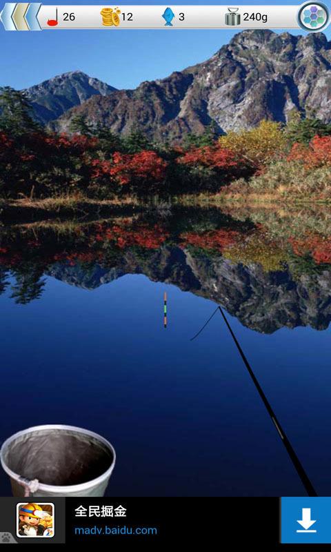 钓鱼看漂截图2