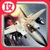 战争风云完美攻略 2.2.1安卓游戏下载
