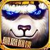 太极熊猫-感恩回馈