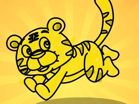 老虎怎么画?