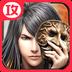 古龙群侠传完美攻略 2.2.1安卓游戏下载