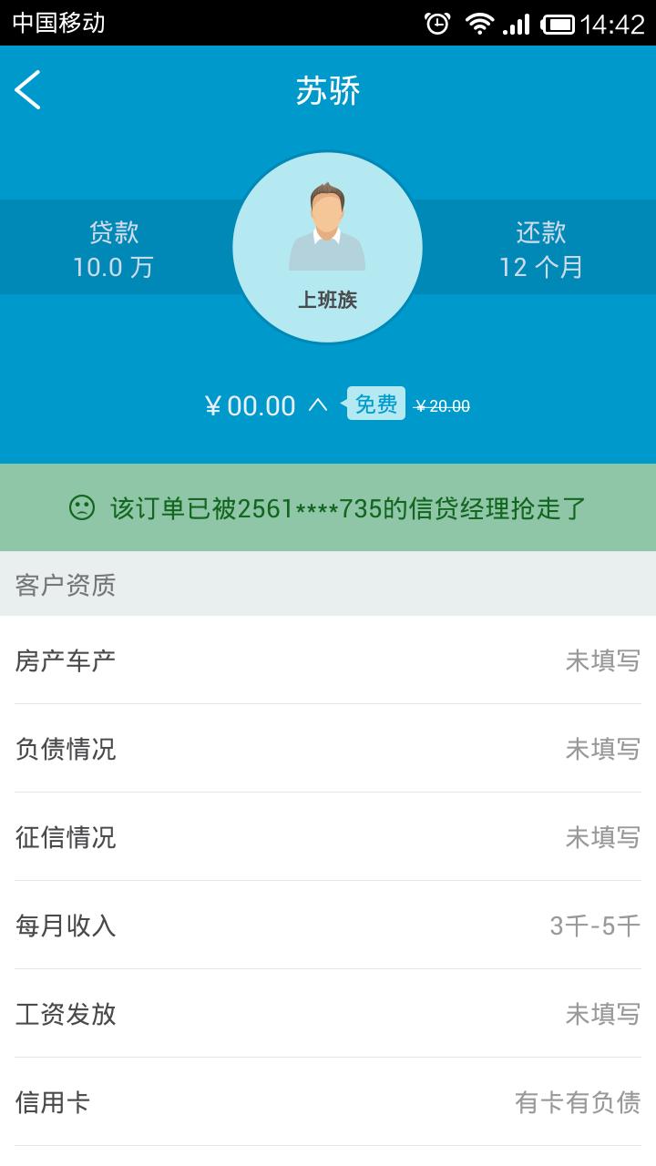 中国大地保险大地通保APP客户端安装步骤   美篇