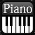 全键盘钢琴