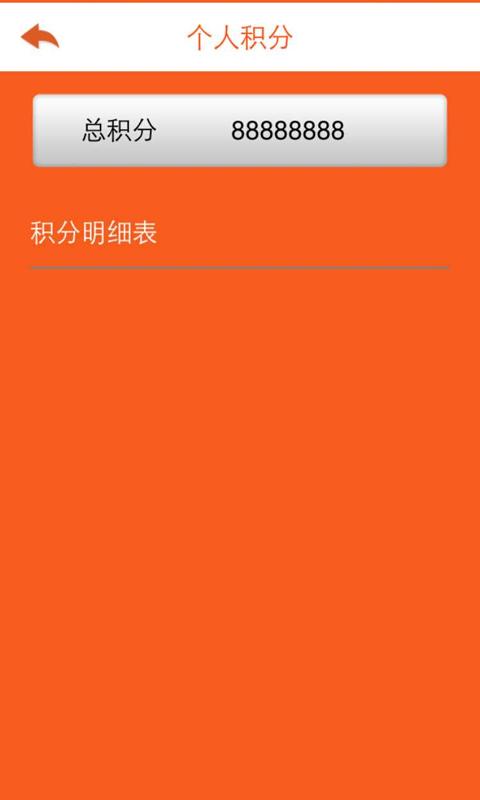 366手机智能门锁截图2