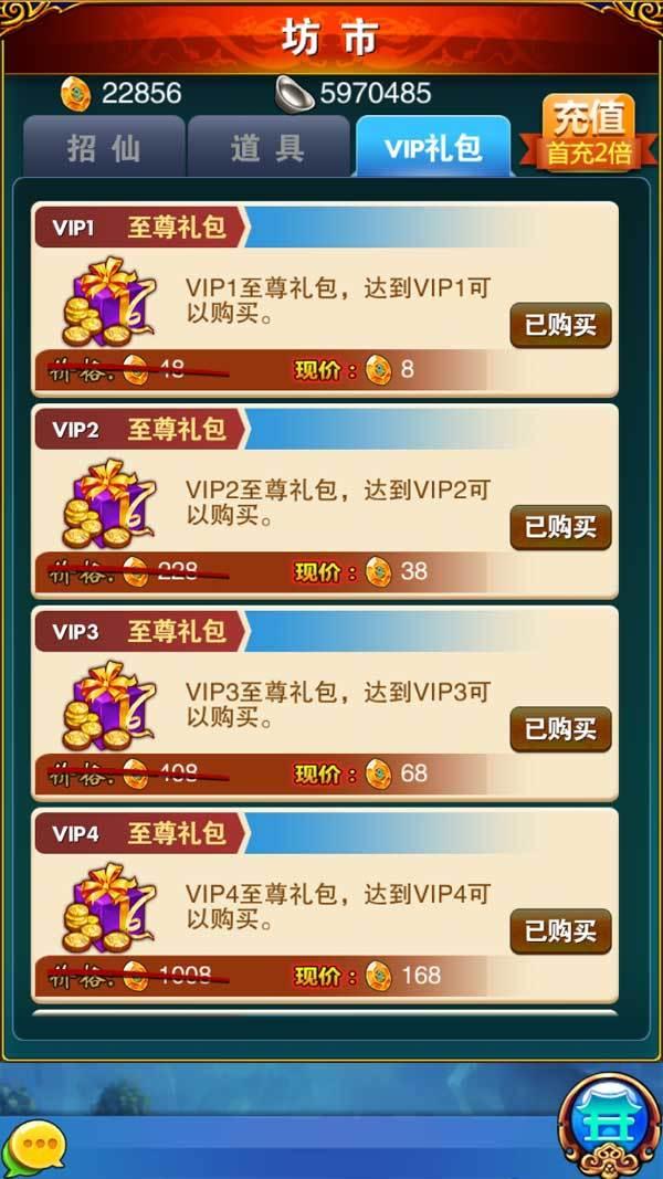 游戏大唐寻仙记图片_寻仙记问道10下载诺基亚C205游戏