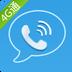 4<font>G</font>通网络电话