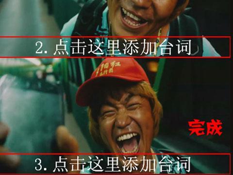 >王宝强逗笑表情