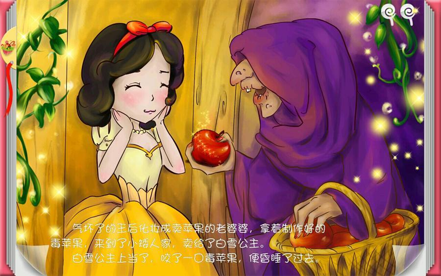 糖果宝宝儿童英语,老虎拔牙,白雪公主,童谣,糖尼上幼儿园).