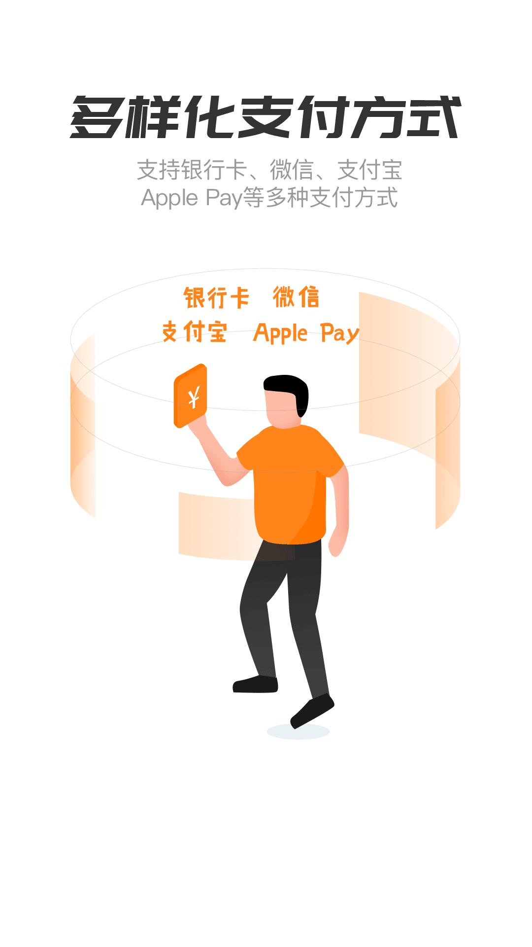 天府手机银行