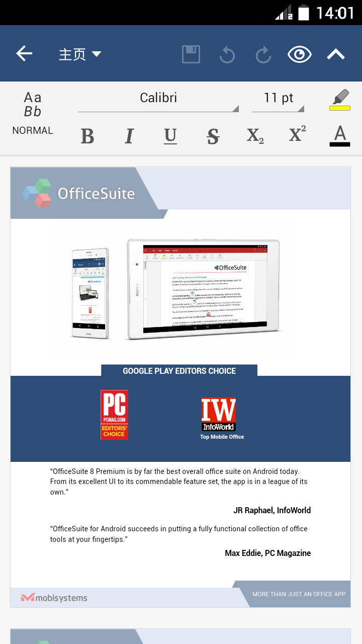 Office超级办公套件 OfficeSuite截图1