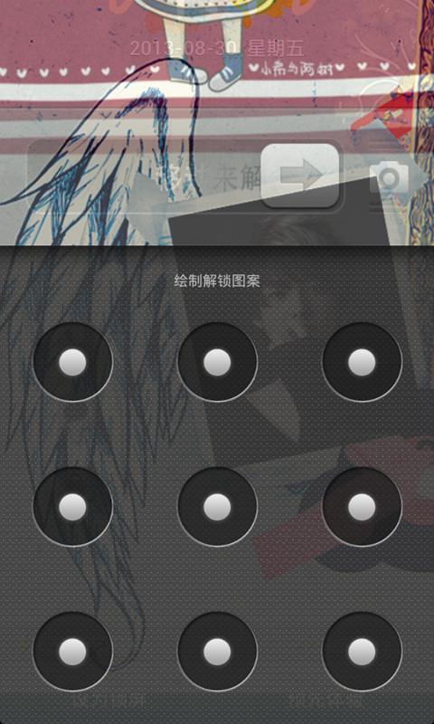 萌小希iPhone锁屏截图3