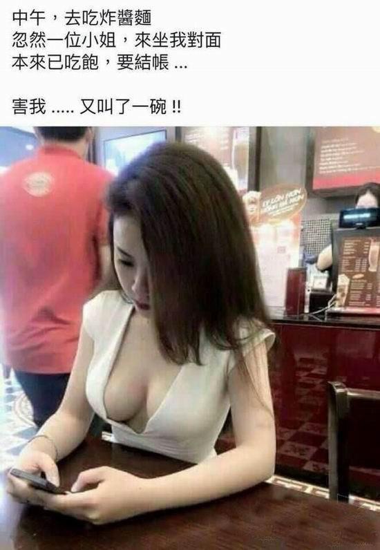 游戏大唐寻仙记图片_