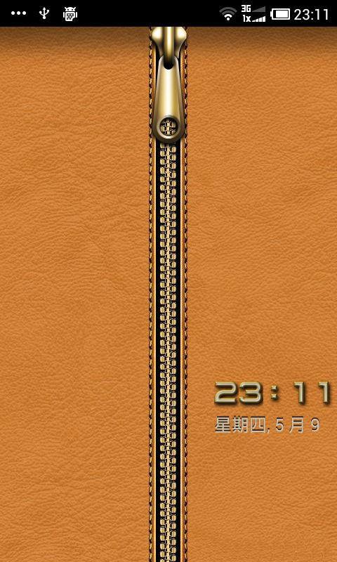 拉链锁屏截图3