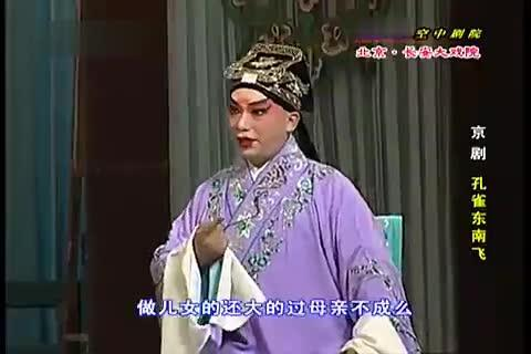 孔雀东南飞歌谱_曲谱分享