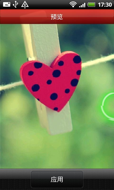 唯美浪漫爱心壁纸_360手机助手