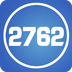GB 2762-2017查询系统