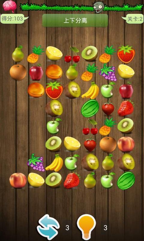 水果连连看_360手机助手