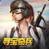 终结者2:审判日(电影官方手游)-暑期奇趣版本