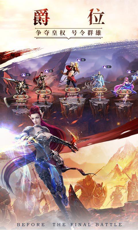幻城-新卡牌安卓版高清截图