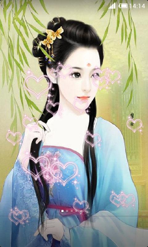 design 手绘古代美女图片  古装手绘清朝女子图片-清朝手绘妃子图片